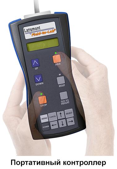 Lansmont PDT 300 kontroller