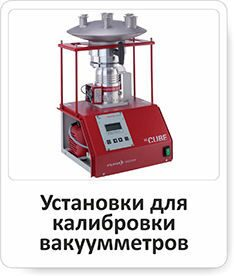 calibration_systems_sm