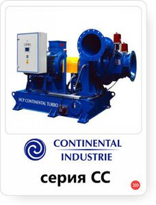 Continental Industrie-CC
