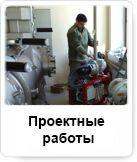 project_vac
