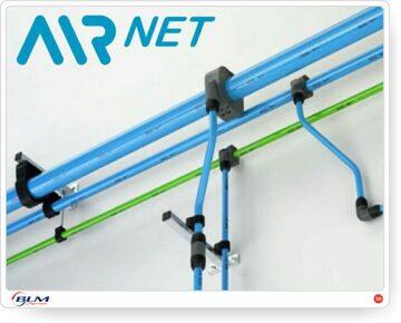 airnet_pump
