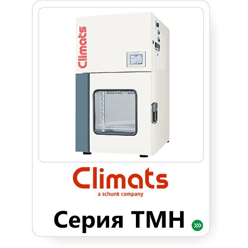 Climats TMH series1
